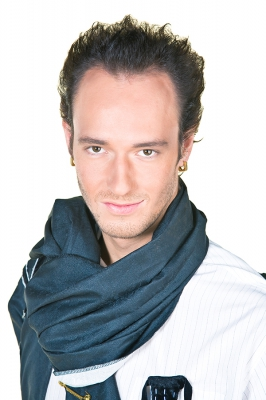 Участник проекта «Найди Чудовище!» - Андрей АЛЕКСАНДРИН.