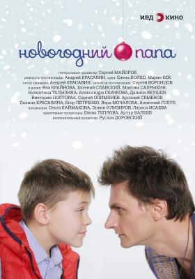 np_poster1.jpg