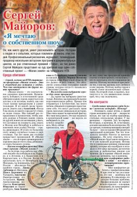 tvface1.jpg